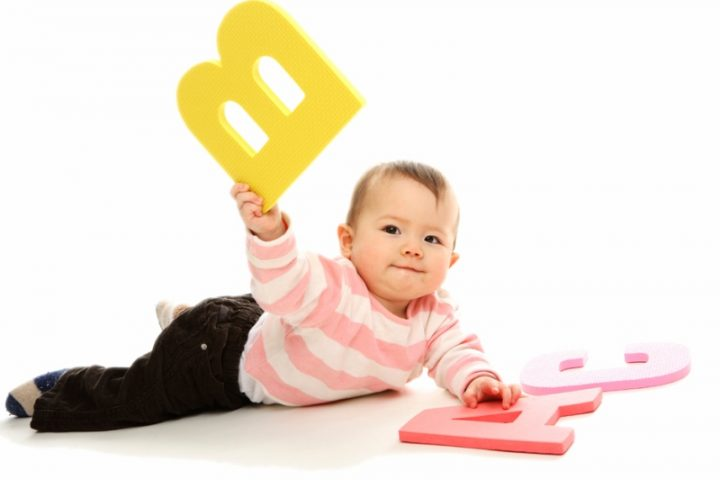 Games For Your Infants