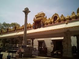 Banashankari Temple