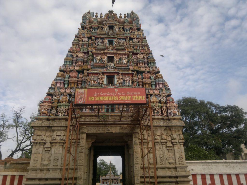 Someswara Temple 05
